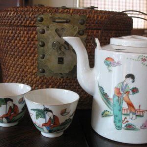 Vintage Chinese Tea Set in Basket Pot and Cups